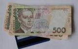В ГФС заявил, что в Киеве миллионеров