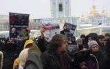 Активисты С14 сорвали в Киеве акцию памяти защитников, погибших в Москве
