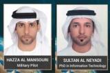 В Объединенных Арабских Эмиратах выбрали первые астронавты