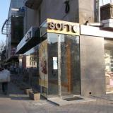 Soft Bar: кальянная в Харькове