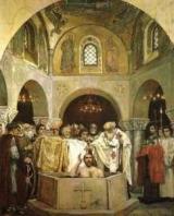 Хрещення Русі: передумови і результати