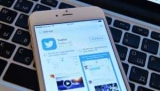 В Downdetector портал не установил глобальные неудачи в Twitter