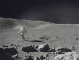 Луны жизни признан опасный