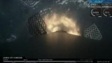 Первая ступень ракеты Falcon 9 успешно приземлился