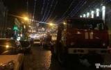 Масштабный пожар в центре Киева локализован