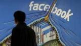 Пользователи Facebook могут отказаться от просмотра рекламы