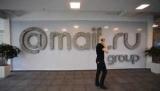 Mail.Ru прекратит поддержку браузера