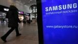 Samsung выпустила планшет для учащихся на основе учебников