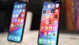 Apple, сказал, смысл букв в названиях последних iPhone