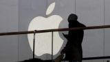 В Калифорнии, состоится день рождения презентации продуктов Apple