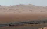 НАСА показало марино панорама