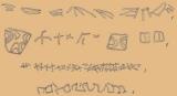 Скіфська мова. Якою мовою говорили скіфи