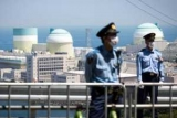Рядом с АЭС «Фукусима-1» обнаружена бомба