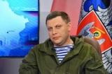 Слова Захарченко о новом названии Украины объяснили отсутствием образования