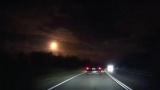 Падение в Австралии метеорита удалось заснять на камеру
