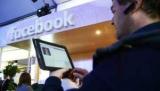 Эксперт прокомментировал изменения группы Facebook