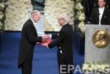 Вручены Нобелевские премии 2017