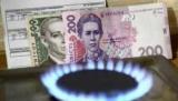 Как жизнь украинцев изменится в сентябре: образование по-новому, абонплата на газ и курс доллара