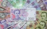Власти Киева приняли бюджет на 2018 год
