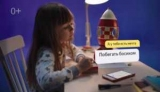 Посмотрите, как голосовой помощник Яндекс Алиса разговаривает сам с собой