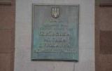 Власти Киева не смогли переименовать бульвар Дружбы Народов