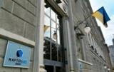 Кабмин назначил нового главу Нафтогаза