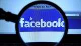 Эксперт назвал возможную причину неисправности Facebook