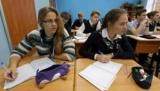 Гриневич объяснила, когда девятиклассники будут пускать в Украину, чтобы сдать ВНО