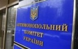АМКУ оштрафовал венгерского скупщика украинских компаний