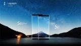 LEAGOO S8 и LEAGOO S8 Pro: мощная икона стиля со скидкой 50%