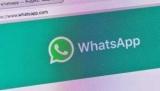 В мессенджере WhatsApp нашел лазейку для того, чтобы отслеживать пользователей
