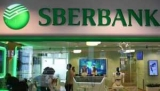 Сбербанк извинился, что раскупил почти все видеокарты на российском рынке