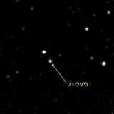Получено первое изображение астероида отель ryugu