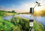 Що таке моніторинг навколишнього середовища? Функції моніторингу навколишнього середовища