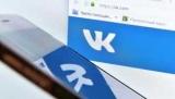 Facebook обновил desktop messenger-добавлена темная тема