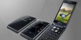 Компания Samsung представила новый смартфон-раскладушку
